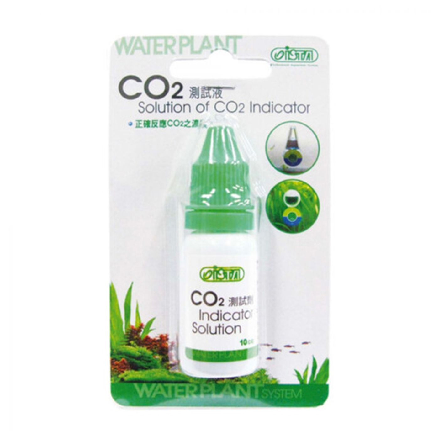 ISTA-WATERPLANT-Solucao-Indicadora-de-CO2